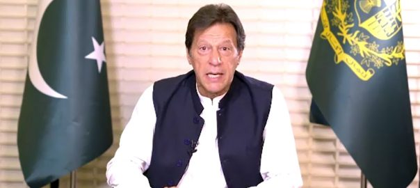 PM Imran Khan, agrees, judicial commission, probe, election, rigging