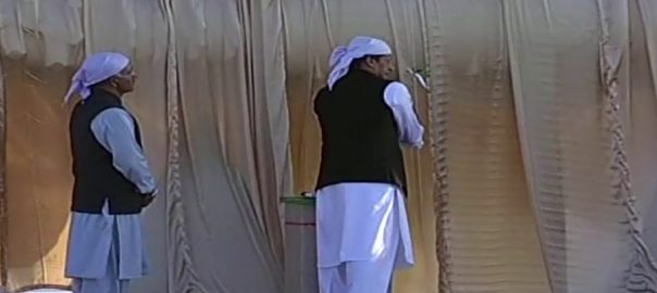 Prime Minister, Imran Khan, inaugurates, Kartarpur, corridor
