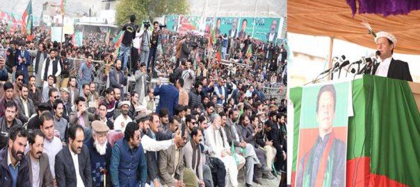 Fazlur Rehman, Islam, survives, diesel, permit, PM Imran Khan