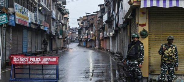 Lockdown Inhuman lockdown military siege Indian Occupied KAshmir IoK curfew