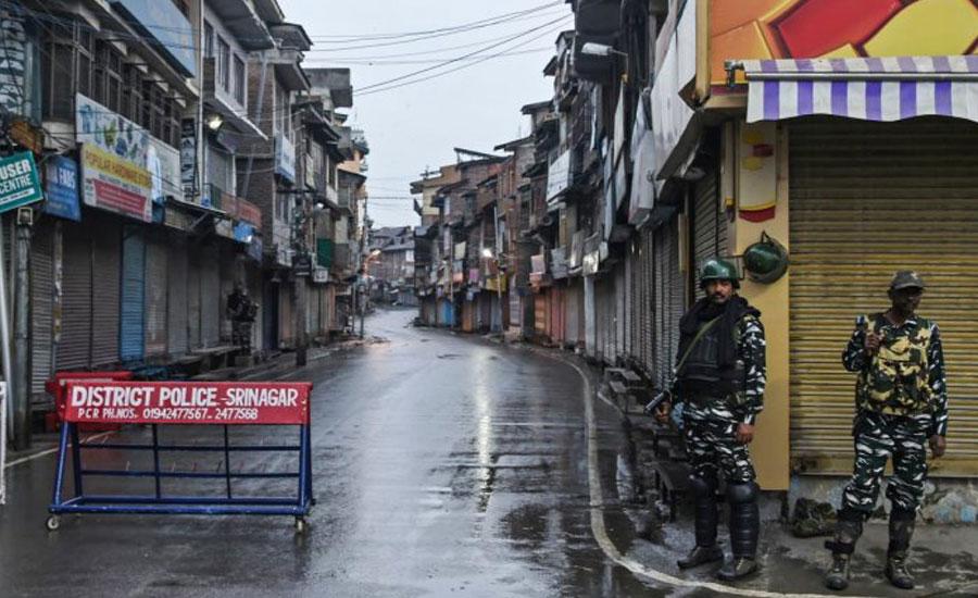 Normal life curfew lockdon indian military inhuman curfew IoK Indian Occupoie Kashmir Kashmir