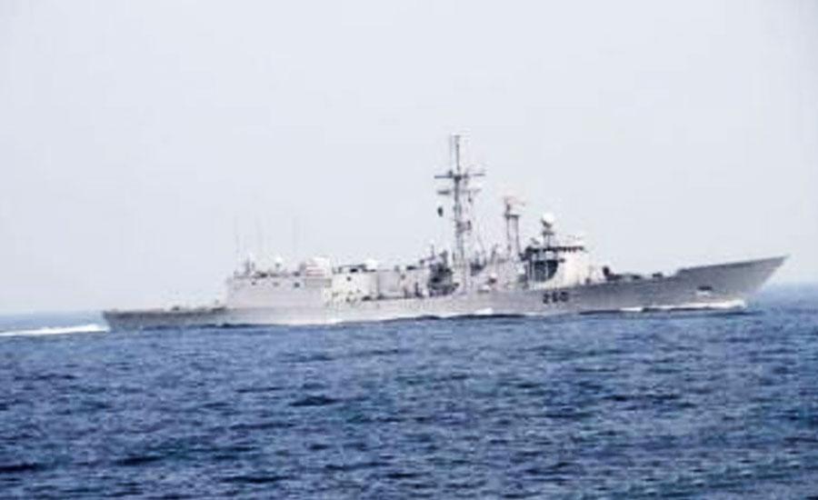 PNS PNS Alamgir aircraft Int'l Naval Exercise
