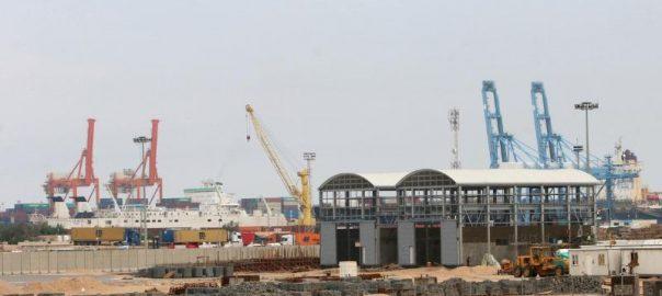 Iraqi, protesters, security forces, clash, Umm Qasr port, closed