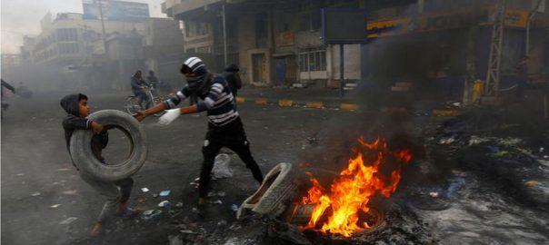 Iraqi Iraqi forces Iraqi security forces 92 news