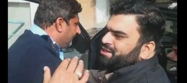 Islamabad policeman beating up video
