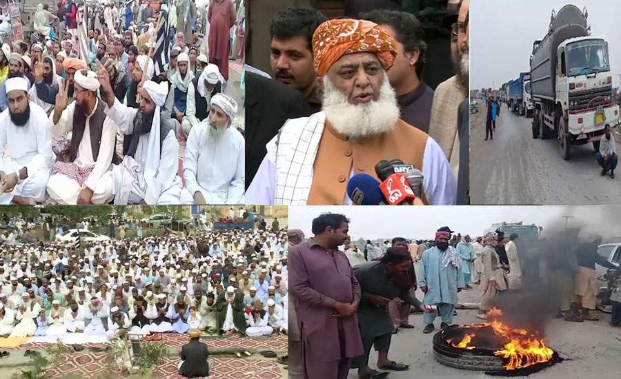 Highways Plan B Jui-F protest several roads blocked JUI-F Maulana Fazlur RehmanPlan B JUI-F strategy successful Jamiat Ulmae-i-Islam fazlur rehman