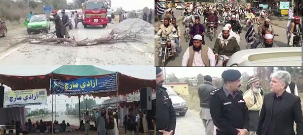 Plan B Roads JUI-F Jamiat Ulema-e-Islam-F hakimabad blocked azadi march