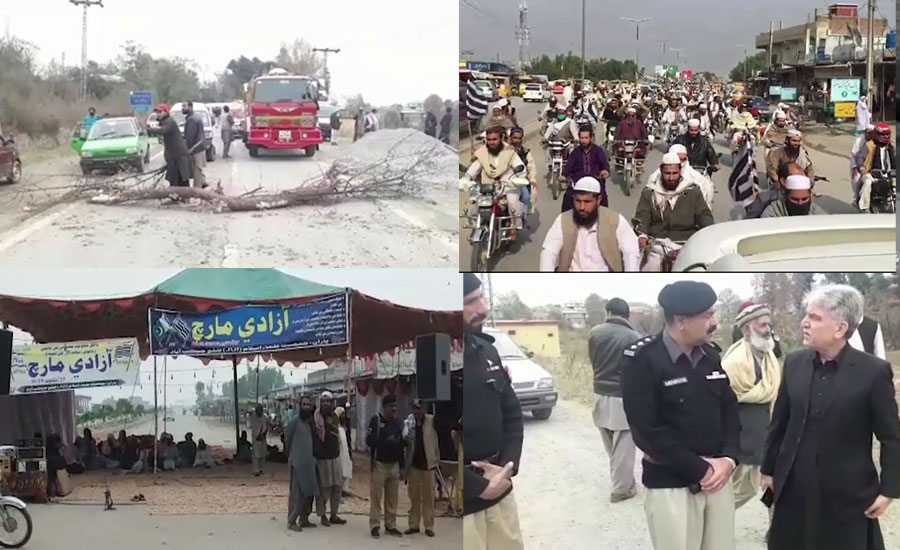 Road closures begin as JUI-F implements its Plan B