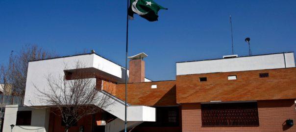 Pakistani Embassy Kabul closed harassment of diplomats Pakistani diplomats