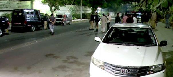police Karachi police man railway station kill man Police officials shoot