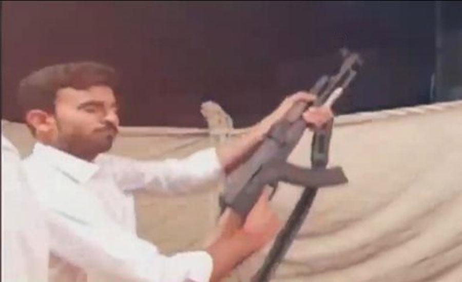 Aerial firing in wedding: FIR lodged against five including three policemen