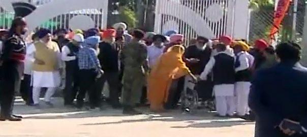 Pakistan, opens, Kartarpur, corridor, gate