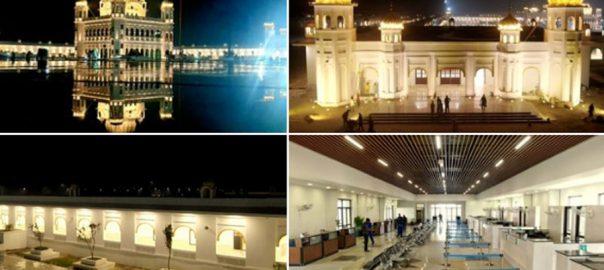 Kartarpur Kartarpur corridor Sikh Pilgrims PM PM imran khan Imran khan Prime mInister Imran kha