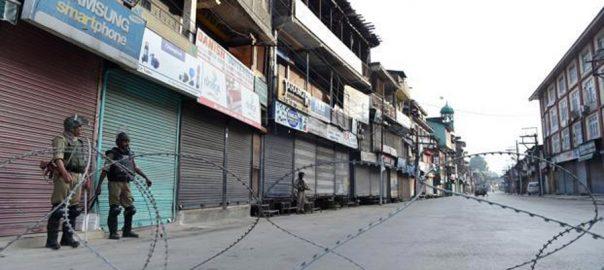 curfew lockdown 96th day Indian occupied Kashmir IoK