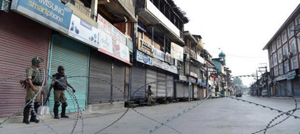 Curfew lockdown IoK indian Occupied Kashmir Kashmir LadakhIoK Indian Occupied Kashmir consecutive day 98th day curfew
