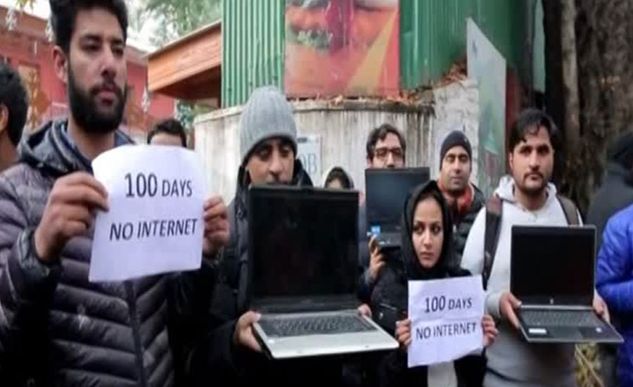 Life paralyzed Indian occupied Kashmir IoK consecutive day