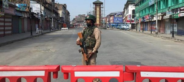 Curfew military lockdown restrictions Indian Occupied Kashmir IoK 100th consecutive day