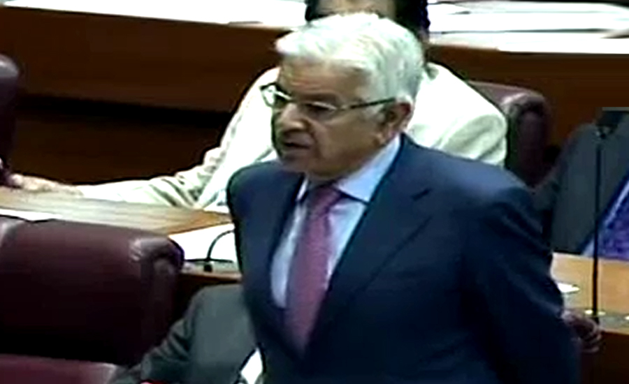 no-confidence motion opposition Deputy speaker withdrawKhawaja Asif Nawaz Sharif National assembly parliament members