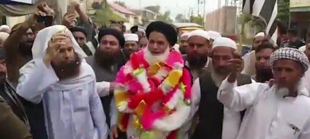Mufti Kifayatullah Haripur jail JUI-F leader PHC Peshawar High Court Mansehra