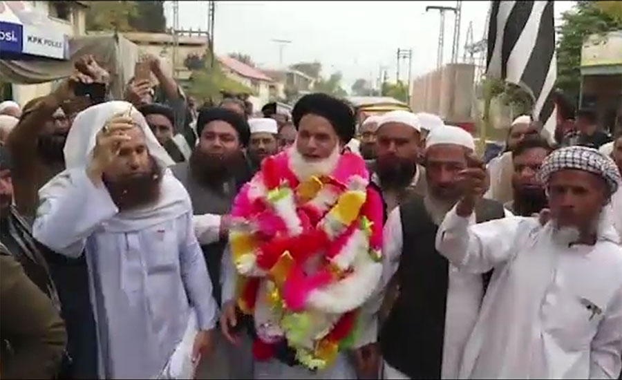 JUI-F's Mufti Kifayatullah released from Haripur jail