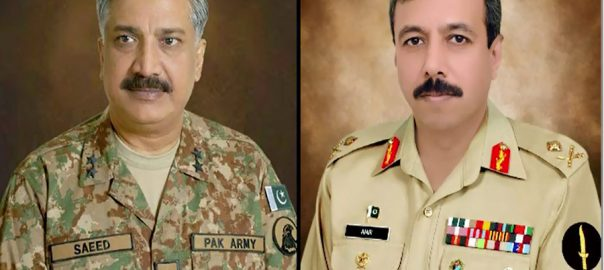 Two, major generals, promoted, rank, Lieutenant General