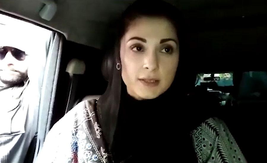 Nawaz Sharif should go abroad for treatment immediately: Maryam