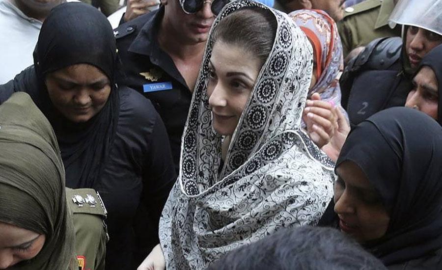 NAB summons Maryam Nawaz on Aug 11 in 200-acre land case