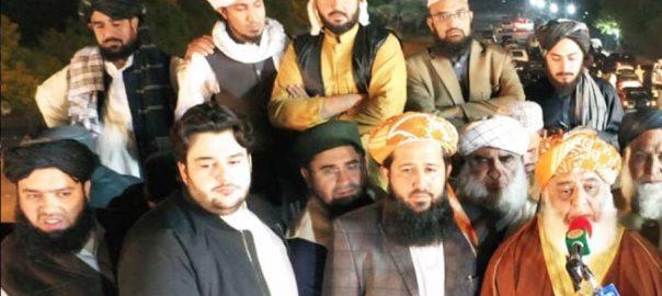 Maulana Fazl Fazl fazlur Rehman JUi-F chief Azadi march Sit-in