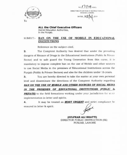 Punjab govt, bans, mobile phone, educational institutions
