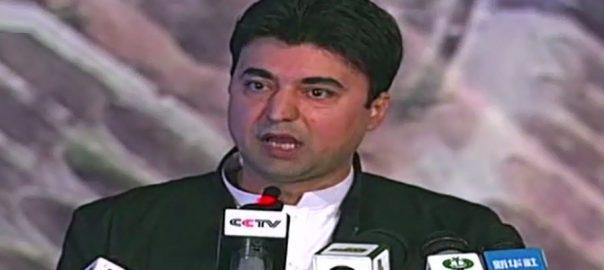 Murad Saeed, announces, 45,000, jobs, youths