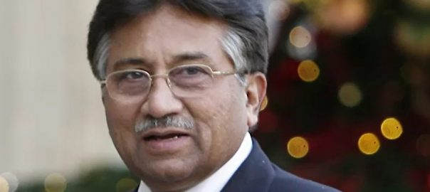 High treason LHC Lahore High Court Musharraf special court special court decision