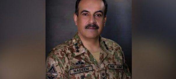 General, Nadeem Raza, assumes, charge, CJCSC
