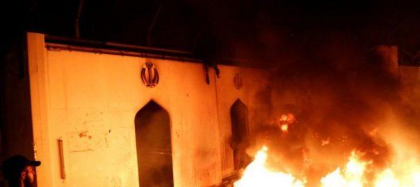 Iran iraq iraq protestors Najaf curfew