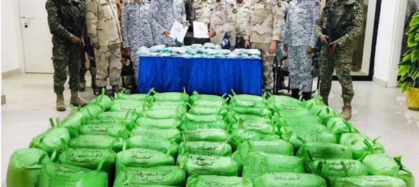 Pakistan Navy, seizes, 1,200kg, hashish, Pasni, IBO