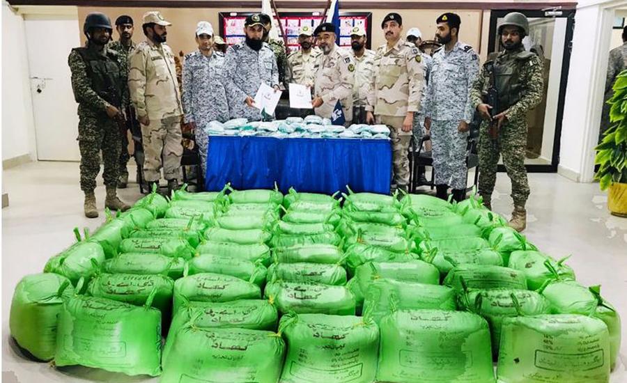 Pakistan Navy seizes 1,200kg hashish in Pasni IBO