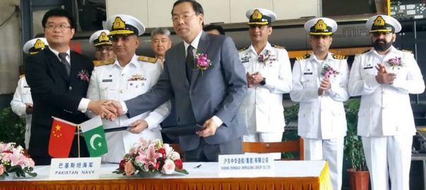 Steel-cutting, ceremony, two, warships, Pak Navy, held, China