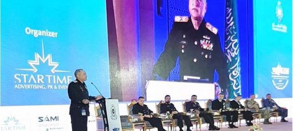 CNS, Admiral, Zafar Abbasi, attends, Saudi, International, Maritime, Forum
