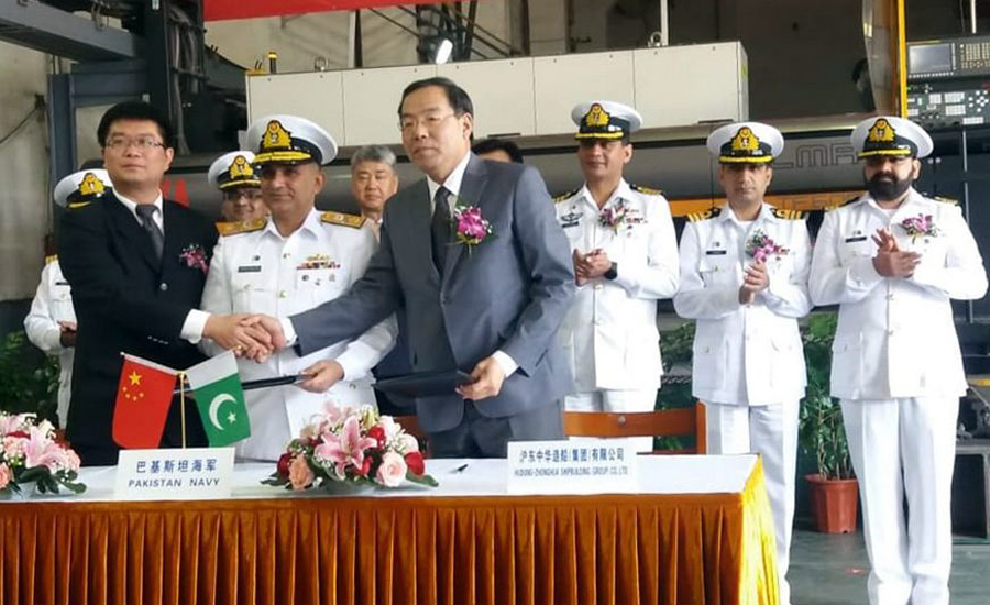 Steel-cutting ceremony of two warships for Pak Navy held in China