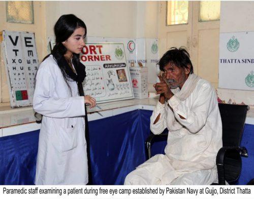 Pakistan Navy, establishes, free eye camp, Gujjo, Thatta