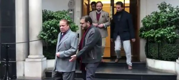 Nawaz Sharif, undergoes, PET scan, London, Bridge Hospital