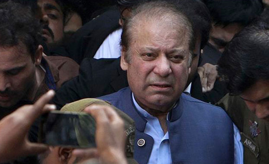 departure Nawaz Sharif treatment PML-N Pakistan Muslim league-N London court surety bonds