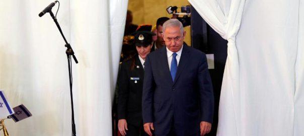 Israeli PM, Netanyahu, indicted, corruption, charges