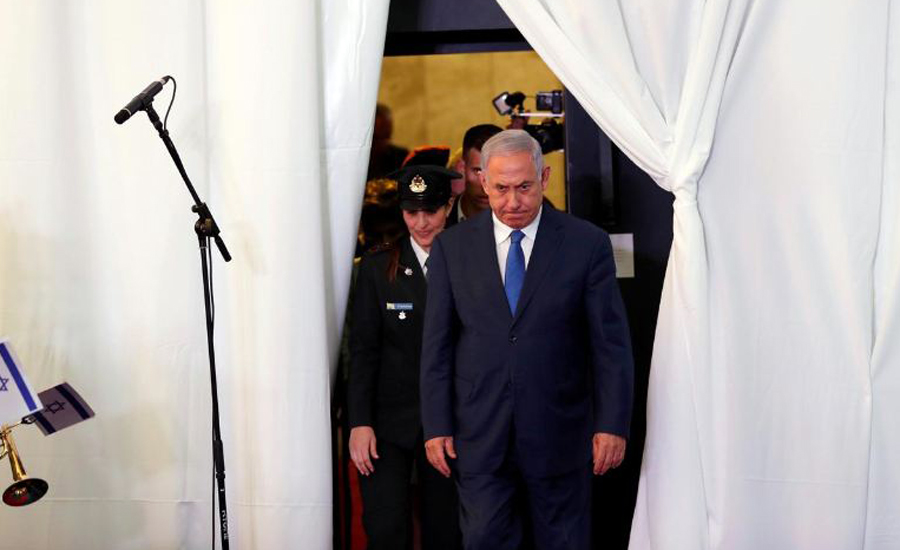 Israeli PM, Netanyahu, indicted, corruption, charges