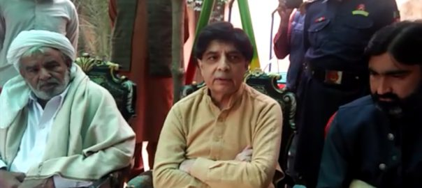 Imran Khan, sit-in, wrong, Ch Nisar