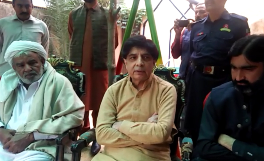 Imran Khan's sit-in was wrong and this is also wrong: Ch Nisar