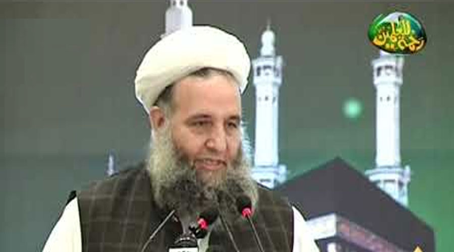 Int'l Rehmatul-lil-Alameen (SAW) Conference held in Islamabad
