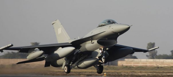 Pakistan Air Force operation exercise command level PAF