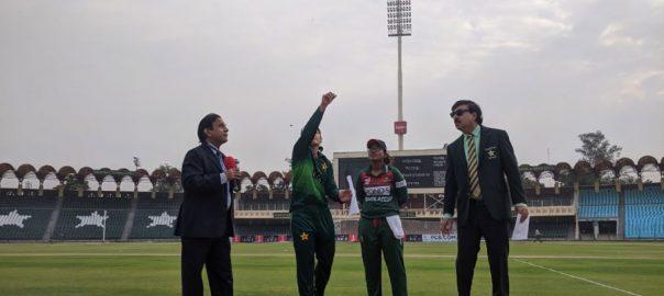 Pakistan Women, win, toss, elect ,bat ,Bangladesh women , ODI