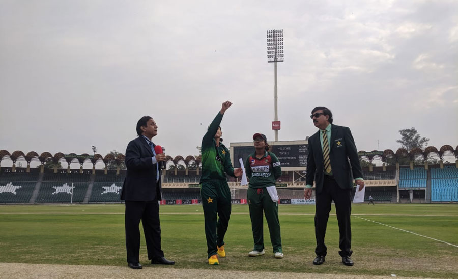 Pakistan women win toss, elect to bat against Bangladesh in first ODI
