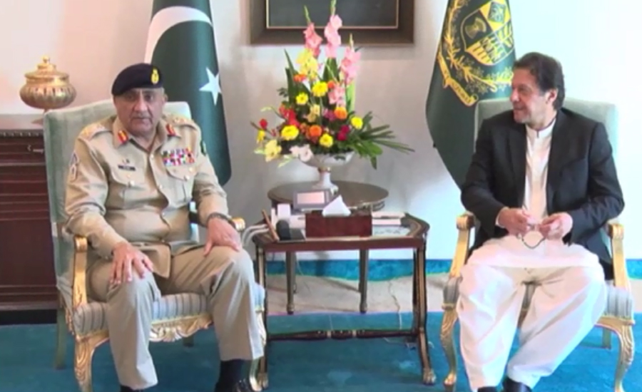 COAS, Qamar Bajwa, calls on, Prime Minister, Imran Khan